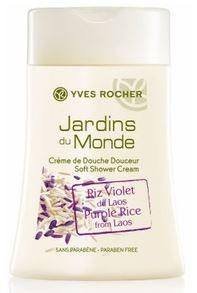 yves_rocher_jardins_du_monde_riz_violet_du_laos_purple_rice_best_beauty_bath_body_products_bodywash_wash_gel