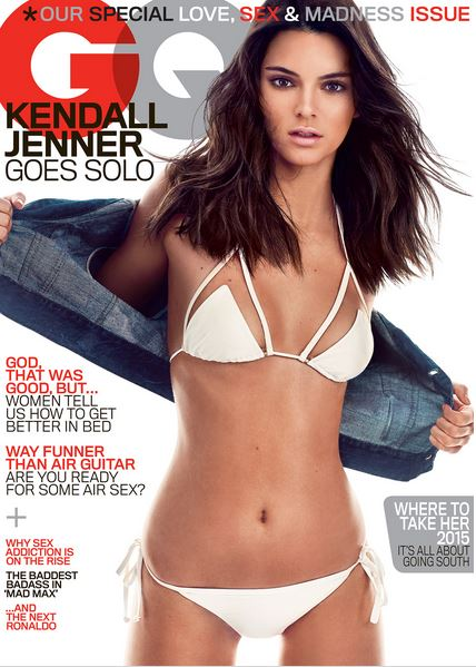 summer_2015_makeup_trends_latest_nude_natural_look_kendall_jenner_bikini_gq_magazine_june_cover_sexy_model