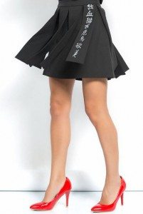black_mini_skirt_party_wear_casual_online_shopping_womens_exotic_oriental_broad_fringe