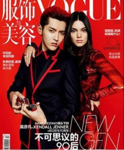 summer_fashion_trends_2015_vogue_china_kendall_jenner_red_dress_makeup_magazine_july_issue_cover
