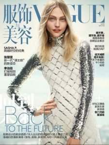 summer_fashion_trends_2015_vogue_china_metallic_sequin_shirt_silver_magazine_june_issue_cover