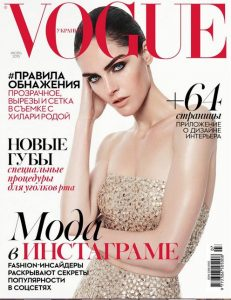 summer_fashion_trends_2015_vogue_russia_dress_sequin_gold_magazine_june_issue_cover