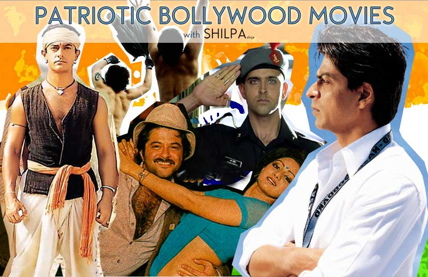 Indian independent movie