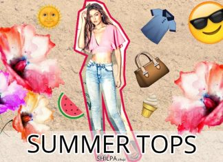summer-crop-essentials-must-haves-gigi-hadid-cool