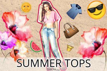 summer-crop-essentials-must-haves-gigi-hadid-cool