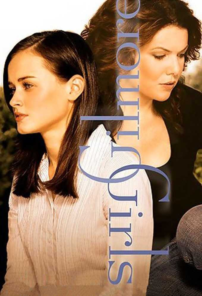 classic-girly-tv-series-best-tv-shows-to-binge-watch-gilmore-girls