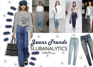 jeans-trend-analysis-latest-denim-jean-styles-runway-spring-2018-ss18