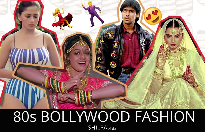 80s Bollywood fashion 80s-bollywood-movie-fashion-style-rekha-sridevi-salman-khan-trends