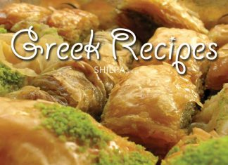traditional-authentic-greek-food-cuisine-easy-recipes-baklava