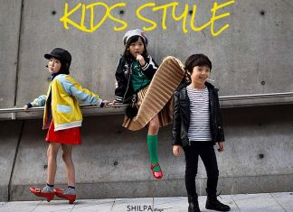 KIDS-STYLE-FASHION-TRENDS-2018-LATEST-STYLISH-LOOKS-ADVICE-TIPS