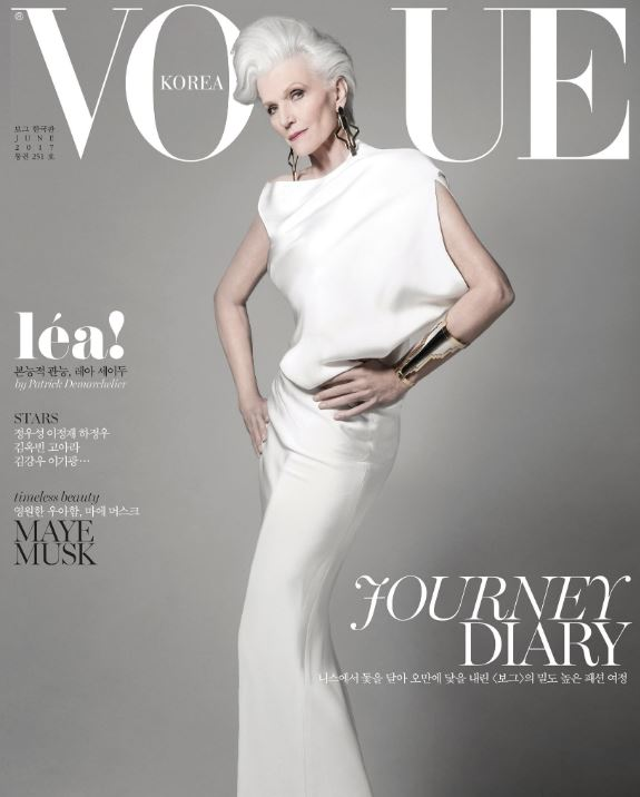 vogue korea maye musk
