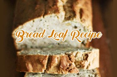 simple-easy-from-scratch-india-basic-bread-loaf-recipe