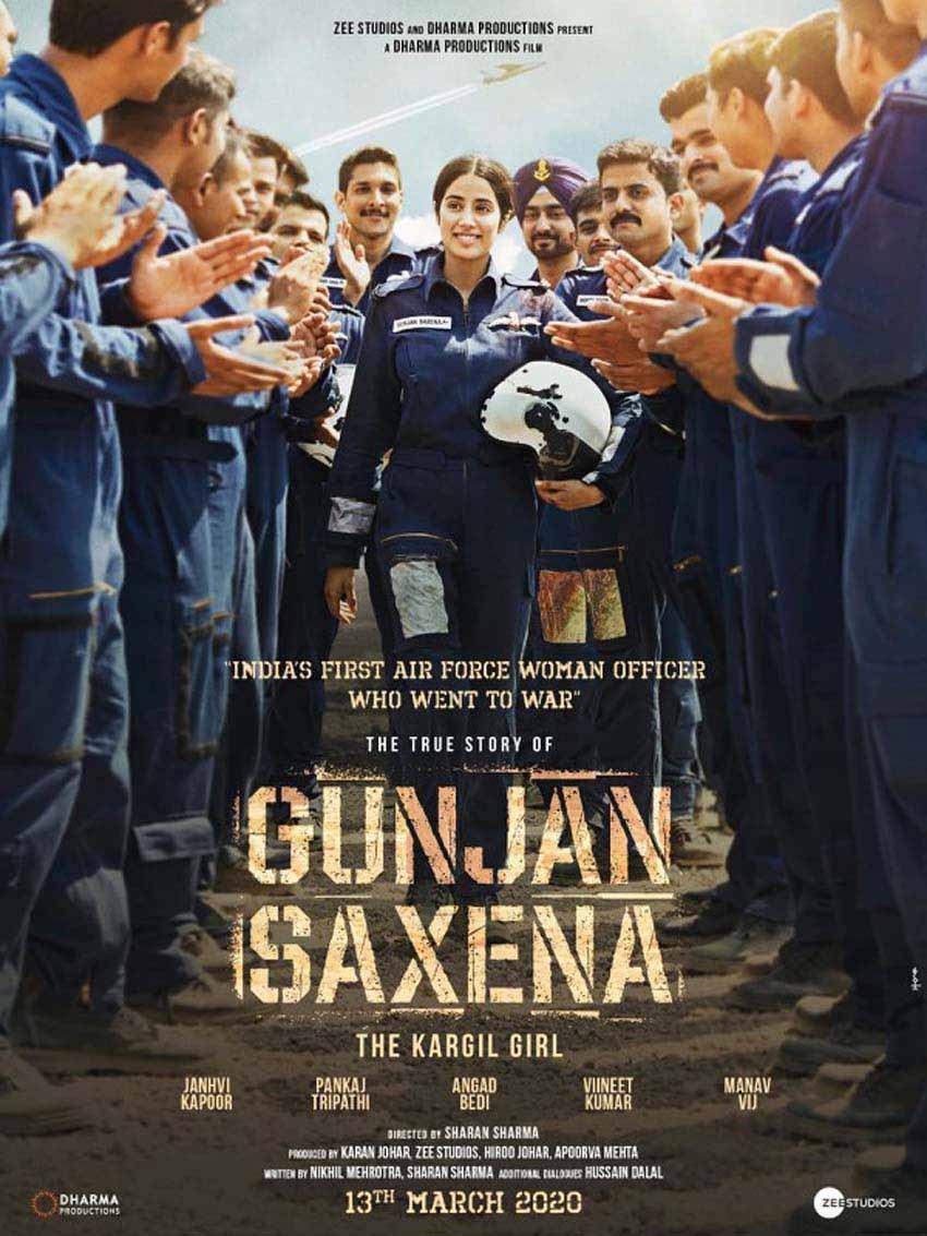 Gunjan Saxena-Movie-review-the-kargill-girl-jhanavi-kapoor-pankaj-tripathi5
